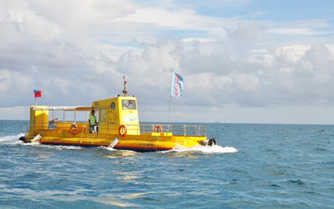 墾丁-海世界觀光半潛艇《優惠票券*1》