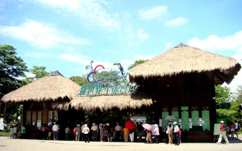 新竹-綠世界生態農場精緻單人美食體驗一日券《優惠票券x1》