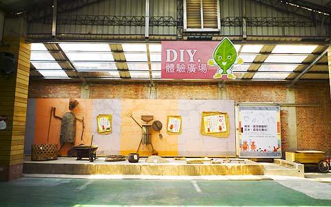 宜蘭-冬山鄉農會菇菇茶米館精緻單人美食體驗一日券《優惠票券x1》