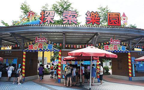 台中-麗寶樂園探索主題樂園《優惠門票X2》