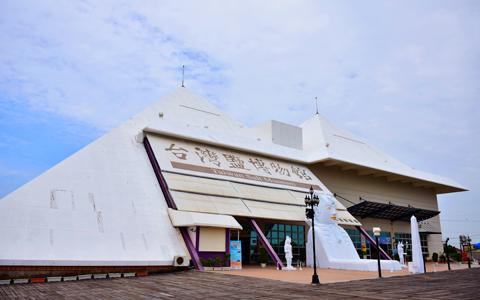 台南-鹽博物館套裝《門票+彩鹽DIY套裝組合x2》