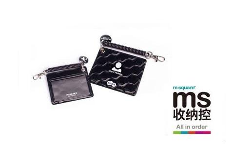 M Square-蜂巢造型多功能防盜套裝《黑色》