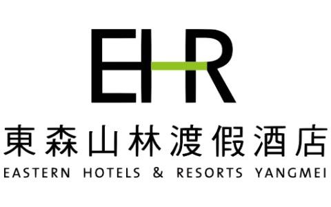 桃園-東森山林渡假酒店《優惠A方案X1》