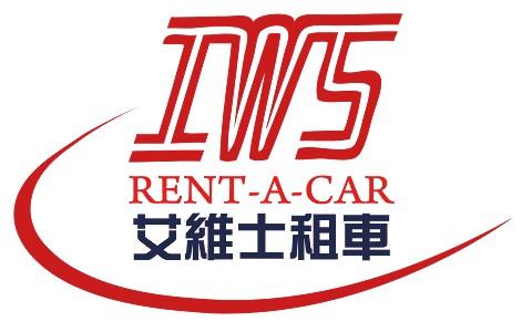 台北-艾維士租車《1800C.C.汽車24小時租賃優惠》-預約