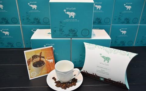 高雄-精品咖啡Vita Cafe《耳掛包20入》